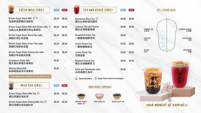 15 xing fu tang menu