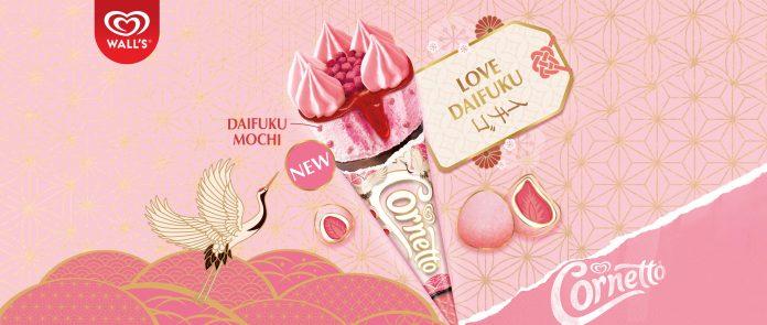 7 eleven cornetto love daifuku promotion
