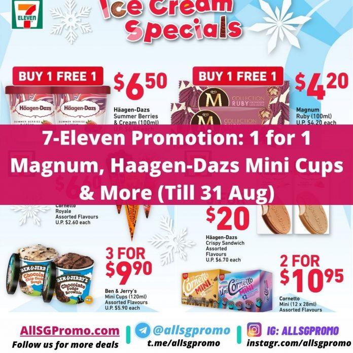eleven ice cream promo