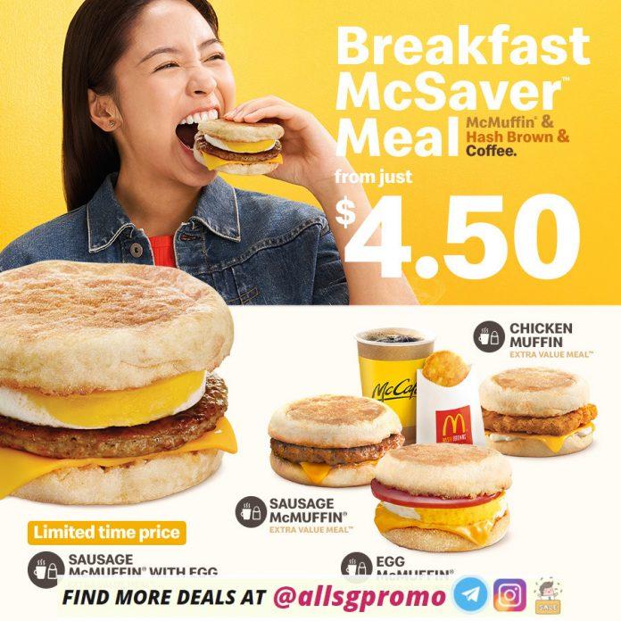7. McDonalds BreakFast McSaver