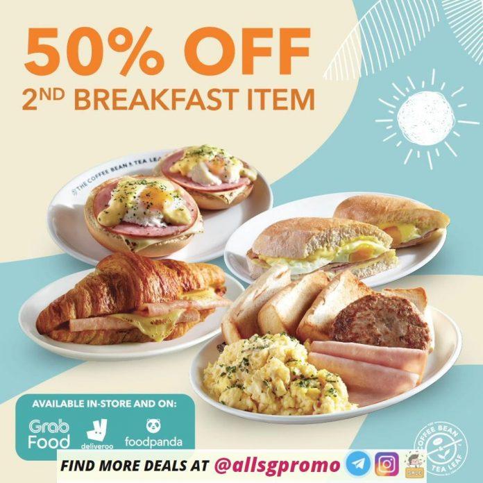 Coffee Bean Breakfast Promotion