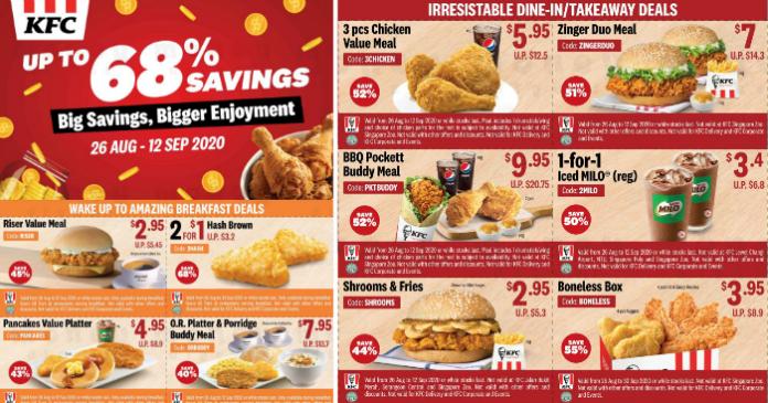 KFC Coupon Deals