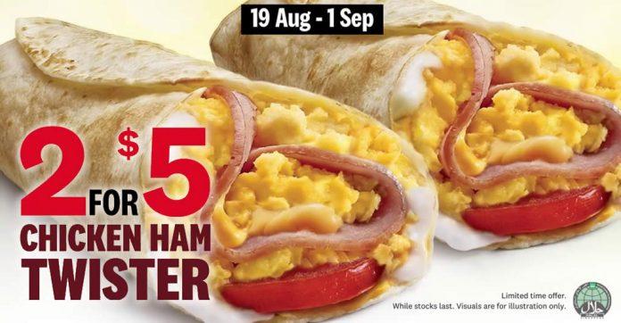 KFC promotion chicken ham twister 19 Aug 2020