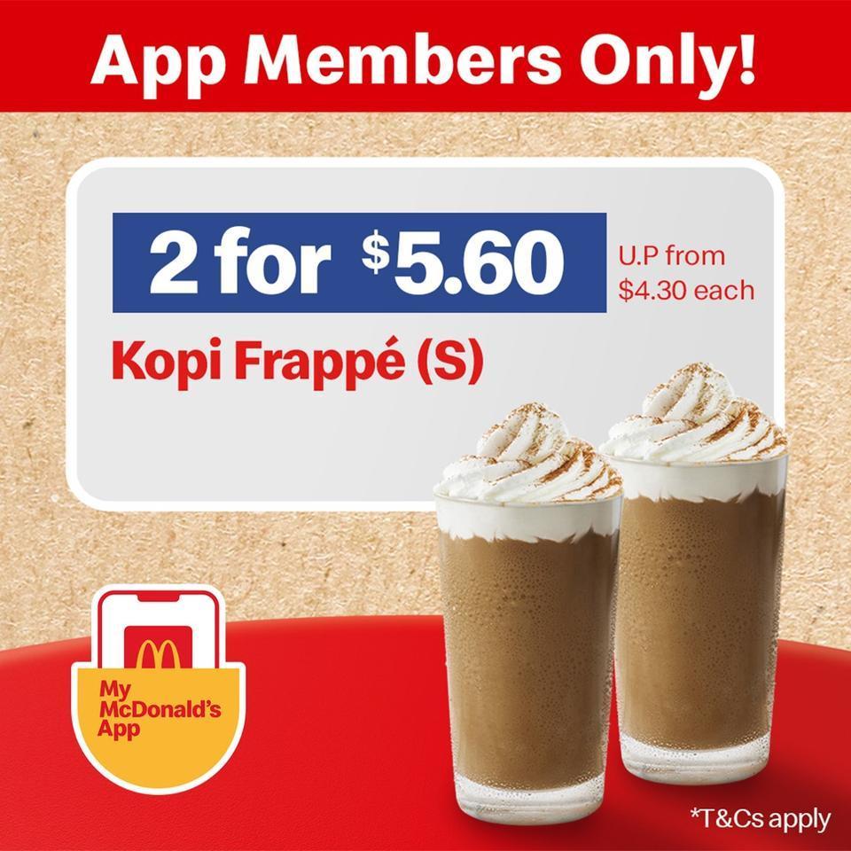McDonalds Promo Promo Code