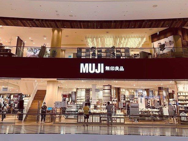 Muji Changi Jewel Lounge cover