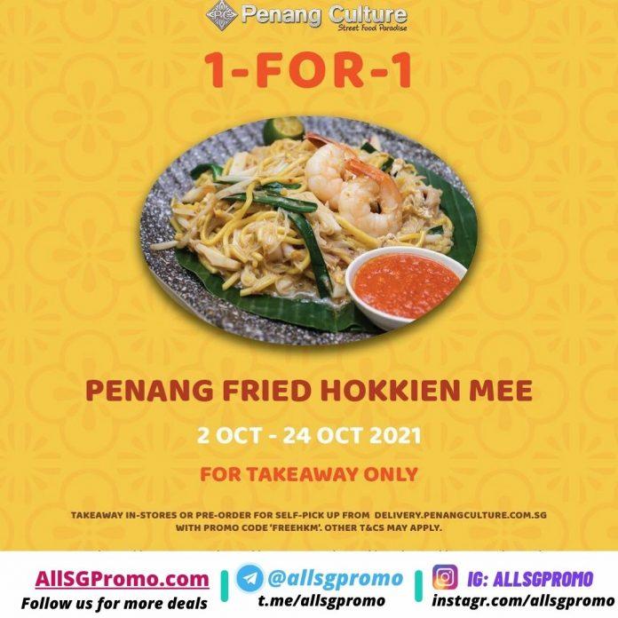 Penang Culture Promotion and Deals
