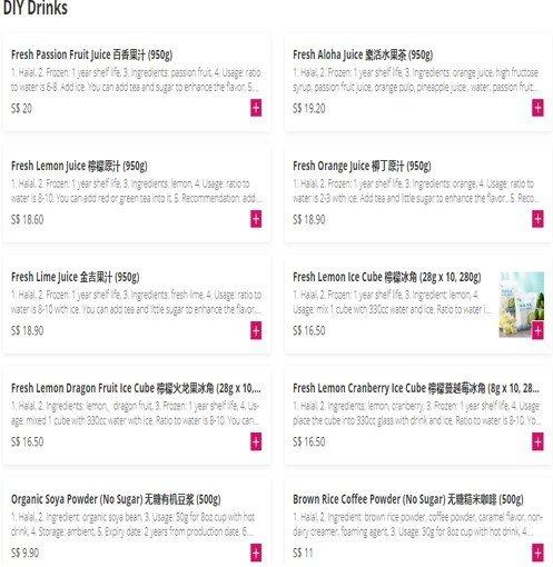 QQ Rice Menu: QQ Rice Menu & Prices (2021)