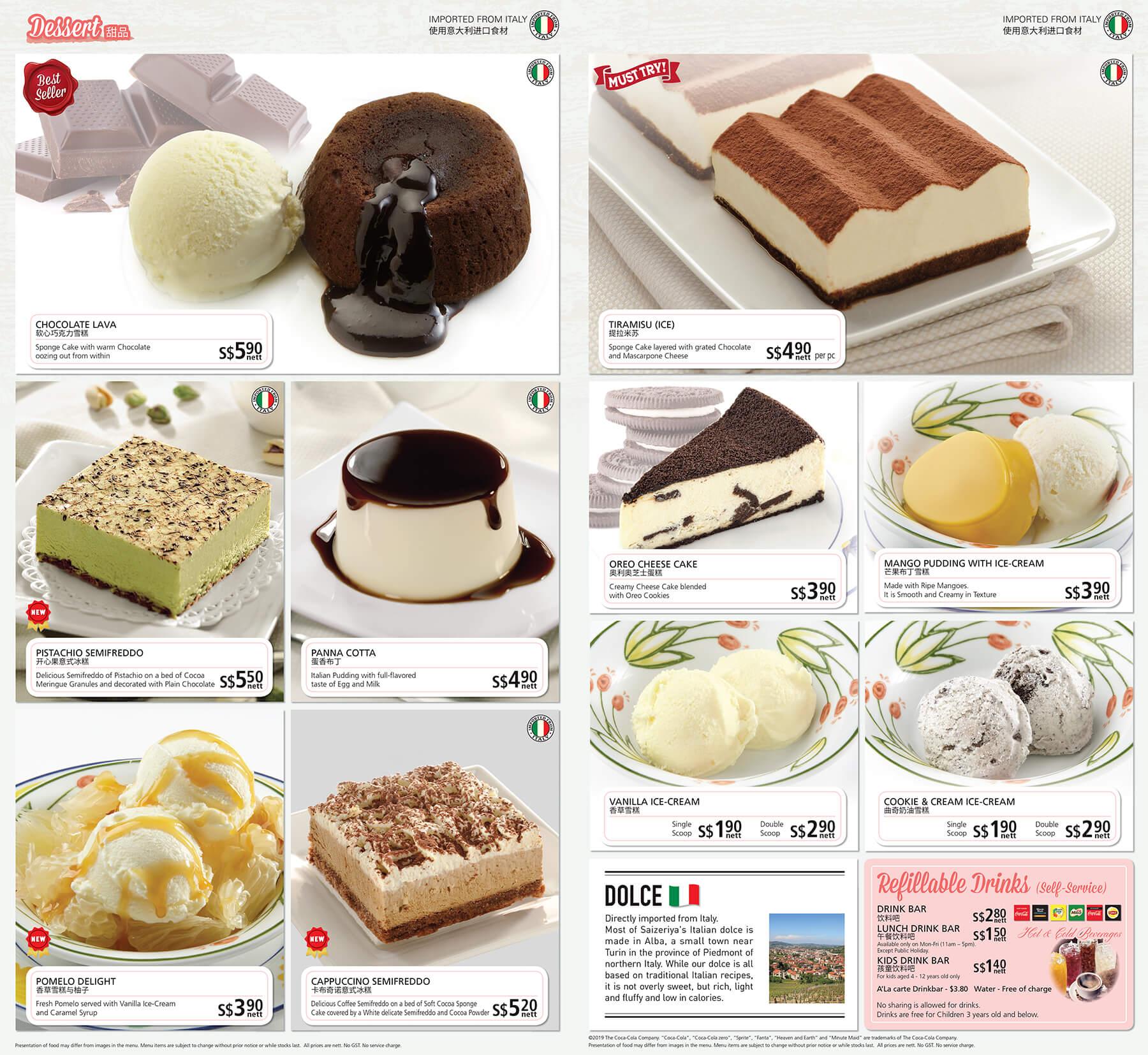 Saizeriya Menu Dessert