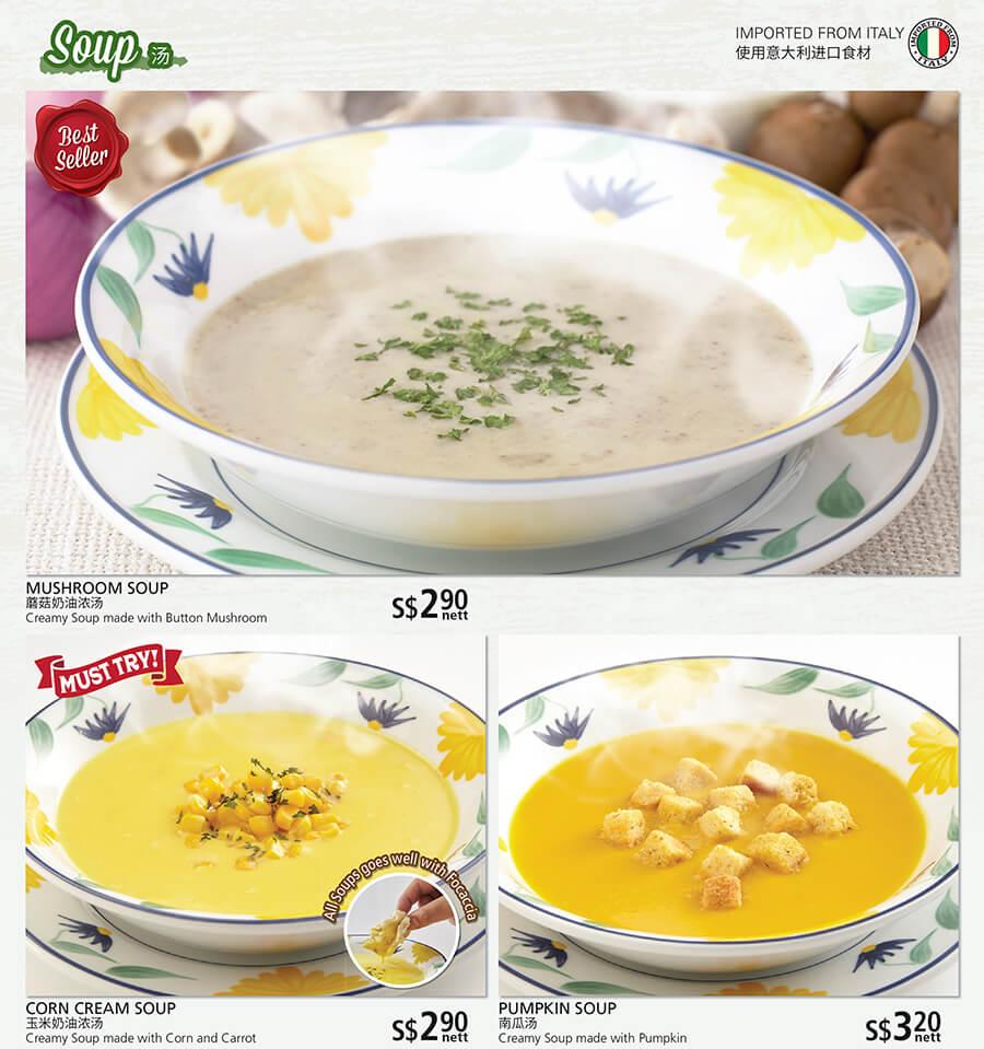 Saizeriya Menu Soup