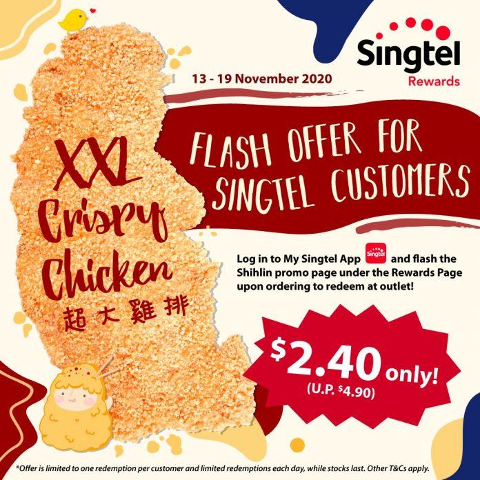 Shihlin Taiwan Street Snack Promotion singtel