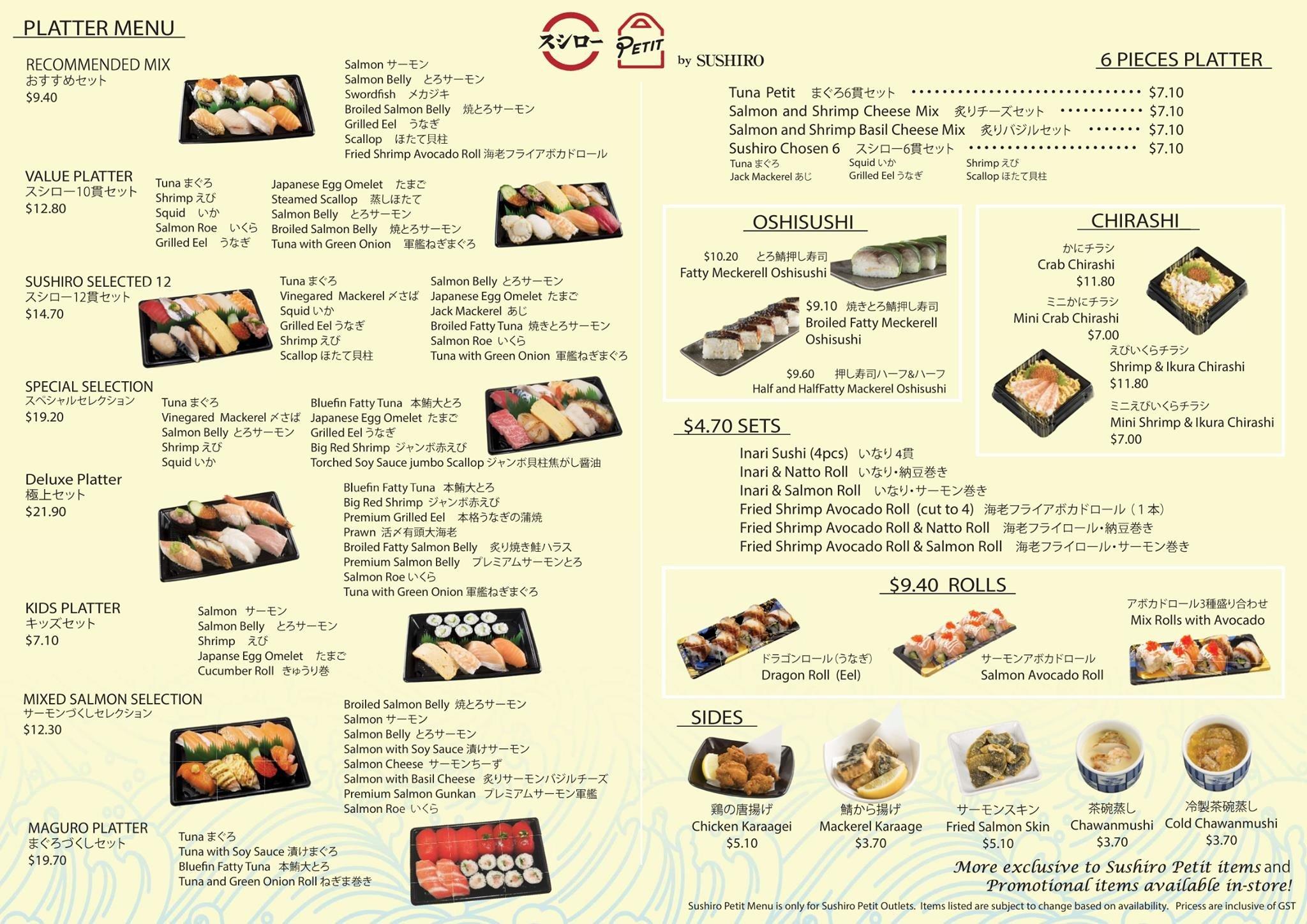 Sushiro Menu: Sushiro Menu & Prices (2021)