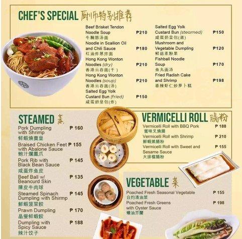 Tim Ho Wan Menu: Tim Ho Wan Menu & Prices (2021)