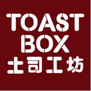 Toast Box Logo x