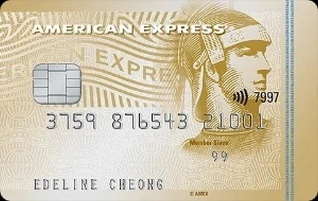 american express true cashback credit card promotion