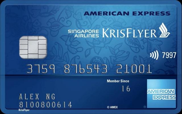 amex krisflyer credit card promotion