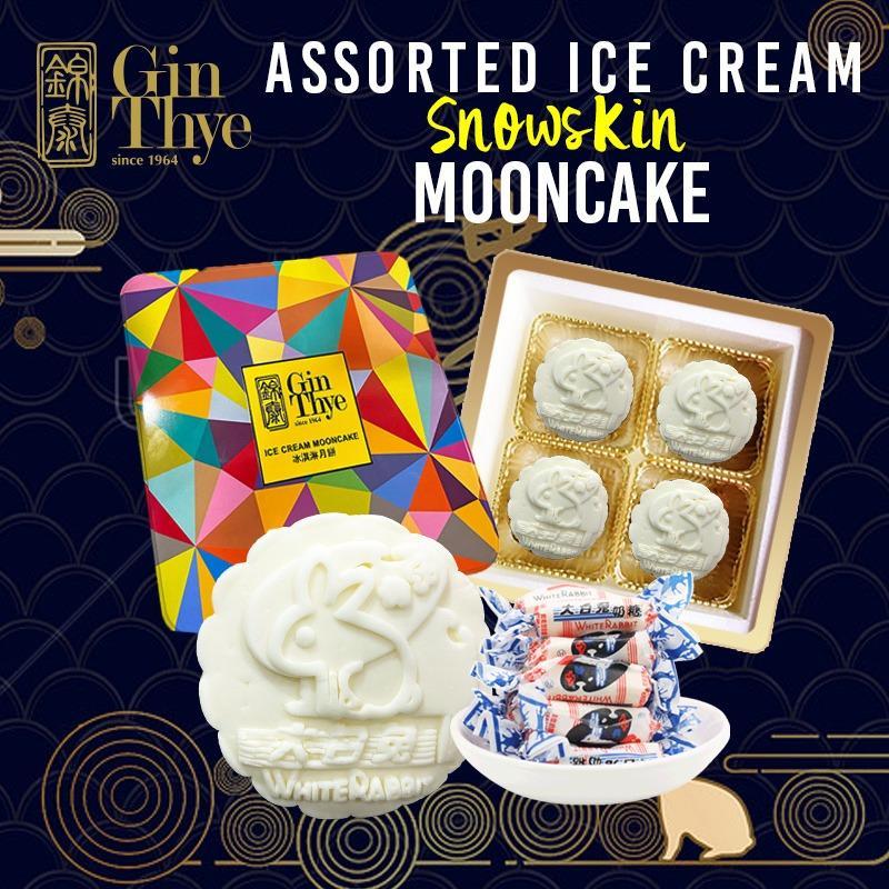 (1 For 1) Ice Cream White Rabbit Mooncake , 4pcs