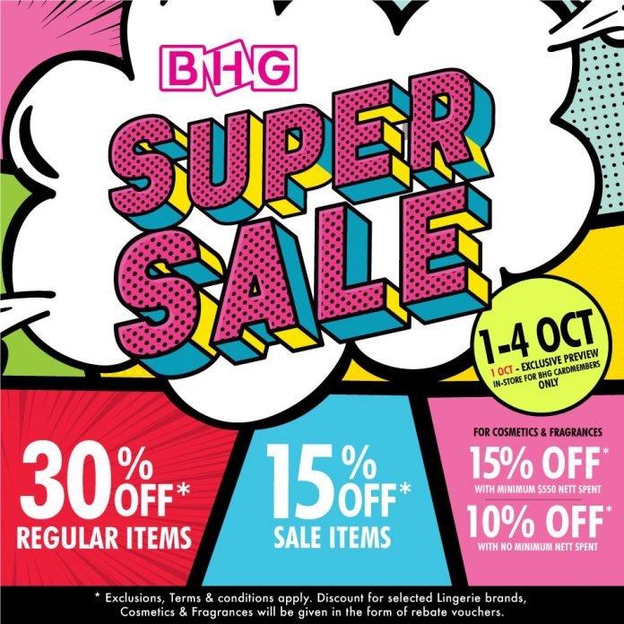 bhg super sale promotion