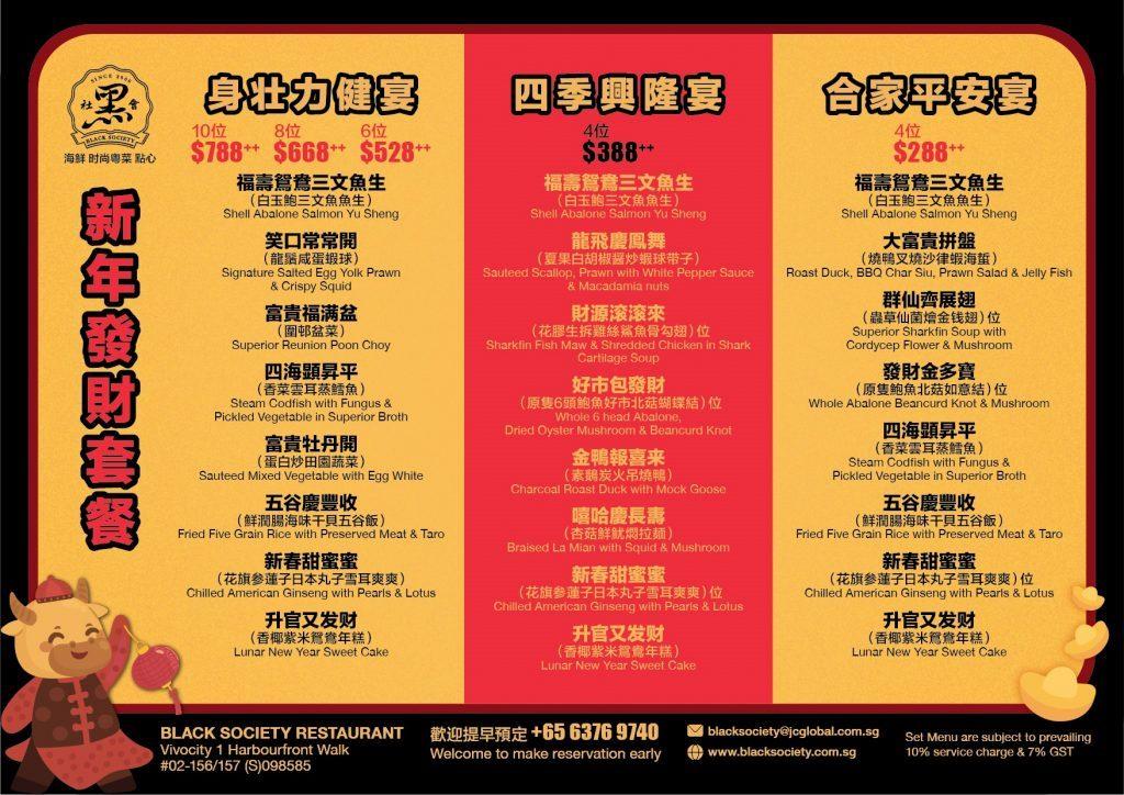 black society cny menu 1
