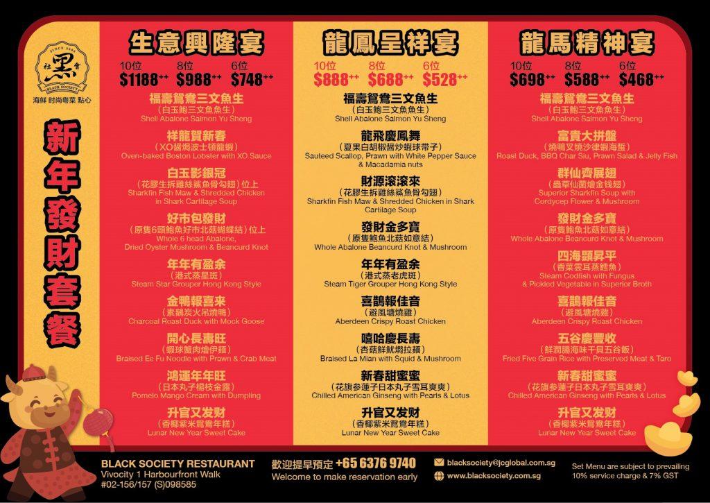 black society cny menu 2