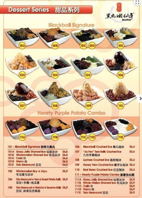 blackball menu dessert
