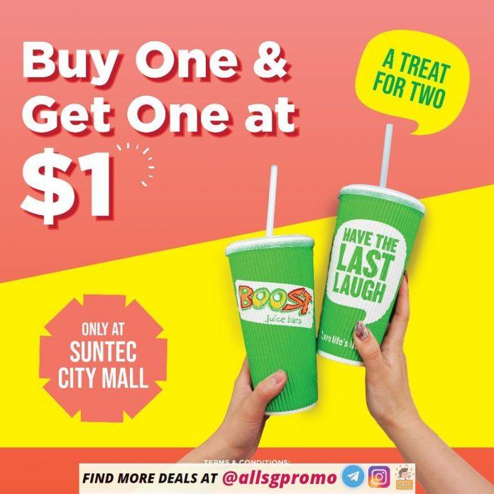 boost juice bar promotion 1