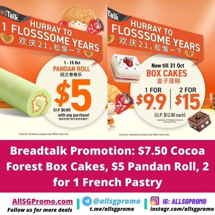 breadtalk promotion october