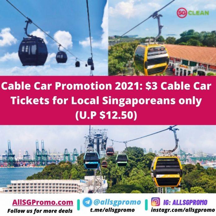 cable car promotion