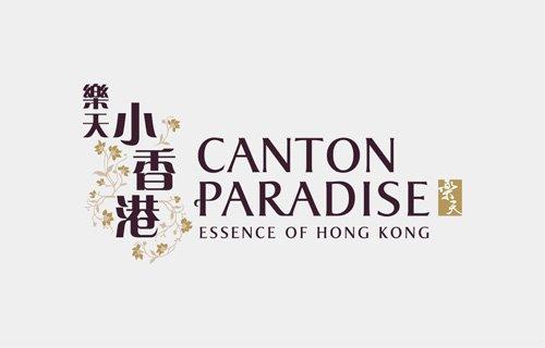 canton paradise promotion