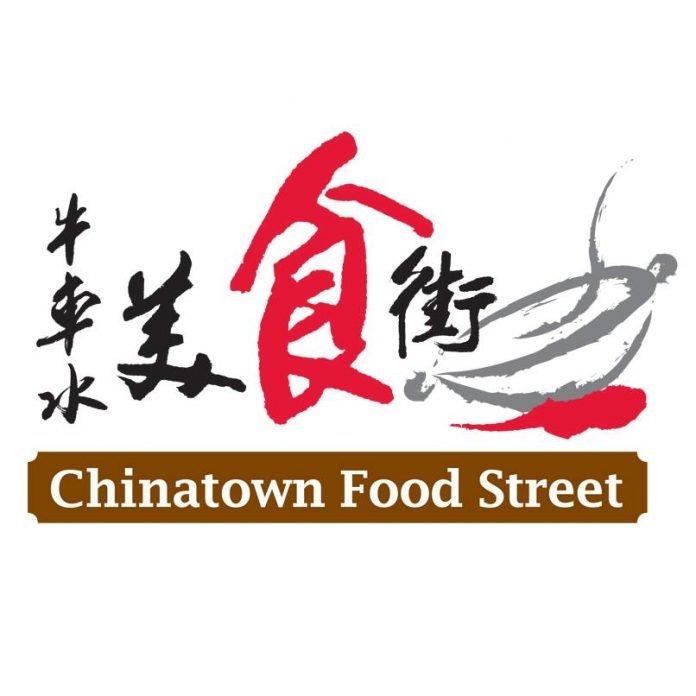 chinatown food street promotion