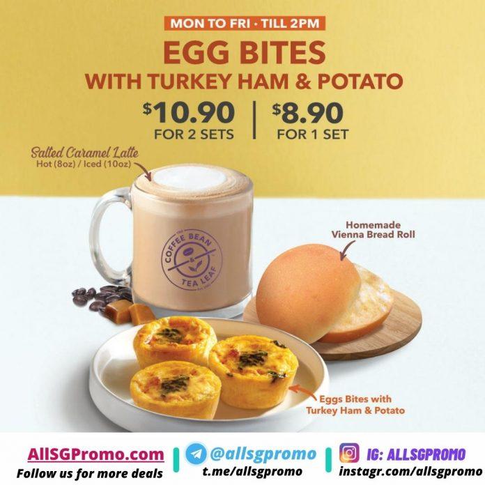 coffee bean promotion breakfast set