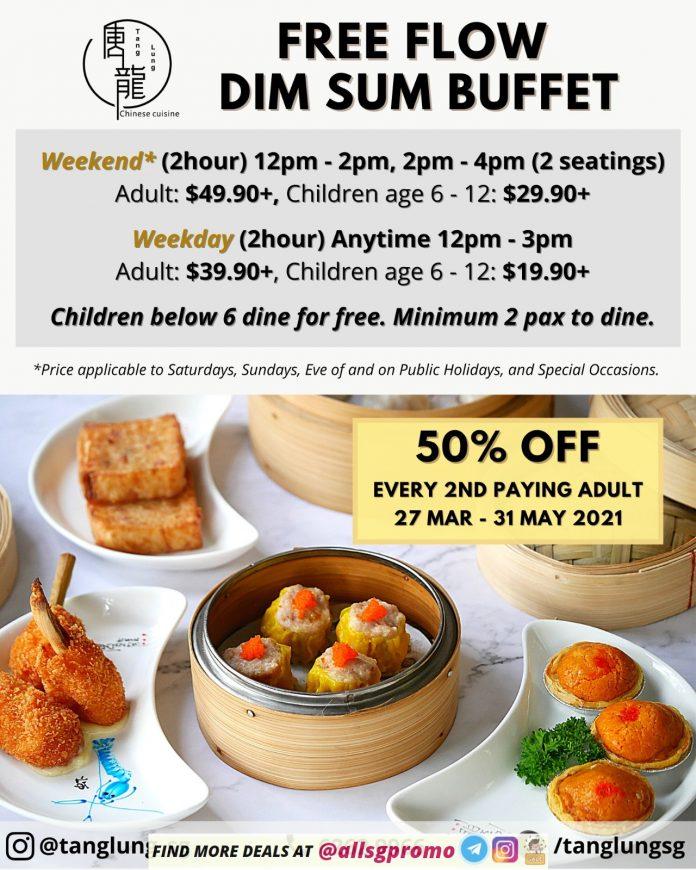 dim sum buffet promotion