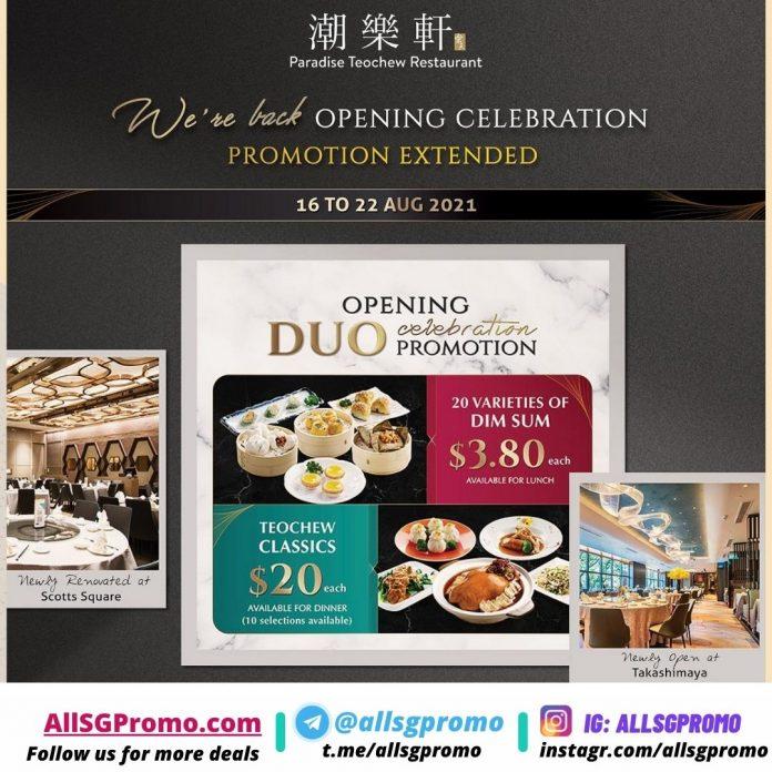 dim sum promotion