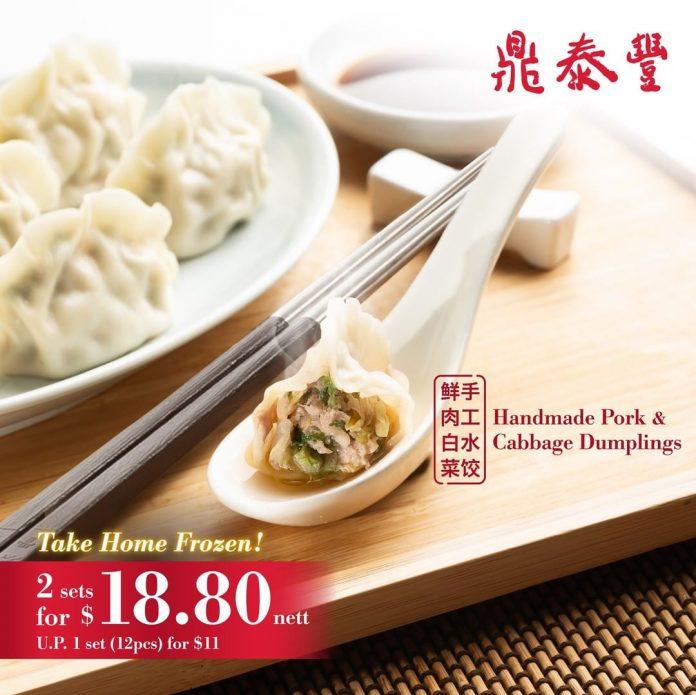 din tai fung promotion dumplings