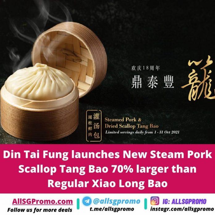 din tai fung menu xiao long bao