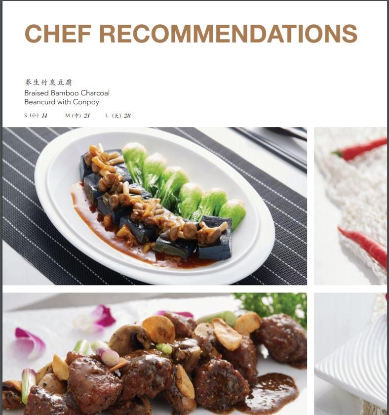 dragon bowl cantonese restaurant promotion menu