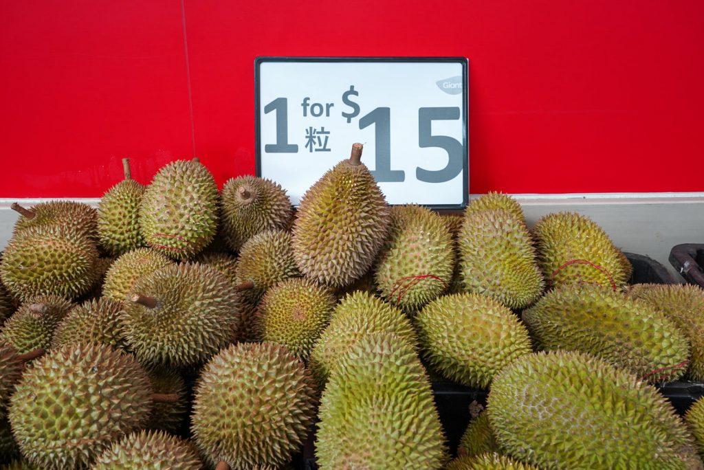 durian promo giant promo