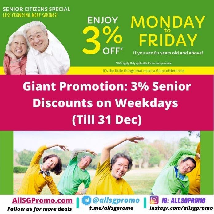 giant promotion