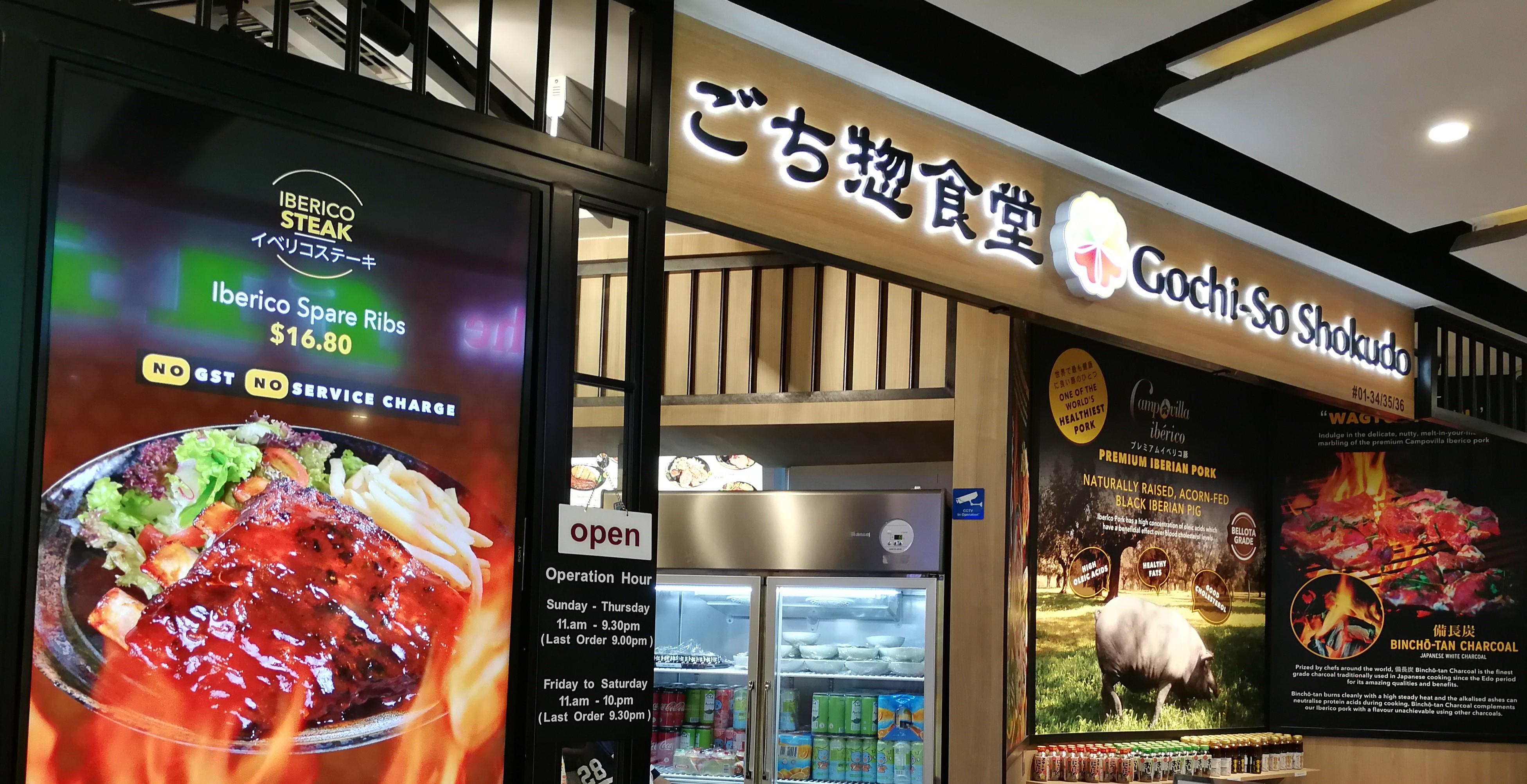 Gochi-so Shokudo review - foodbuilicious