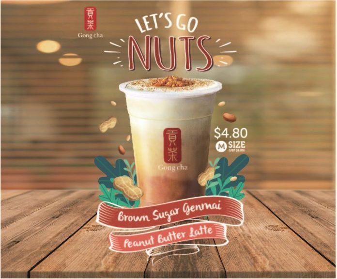 gong cha Brown Sugar Genmai Peanut Butter Latte
