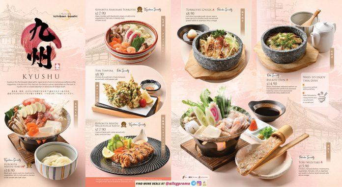 ichiban boshi menu full