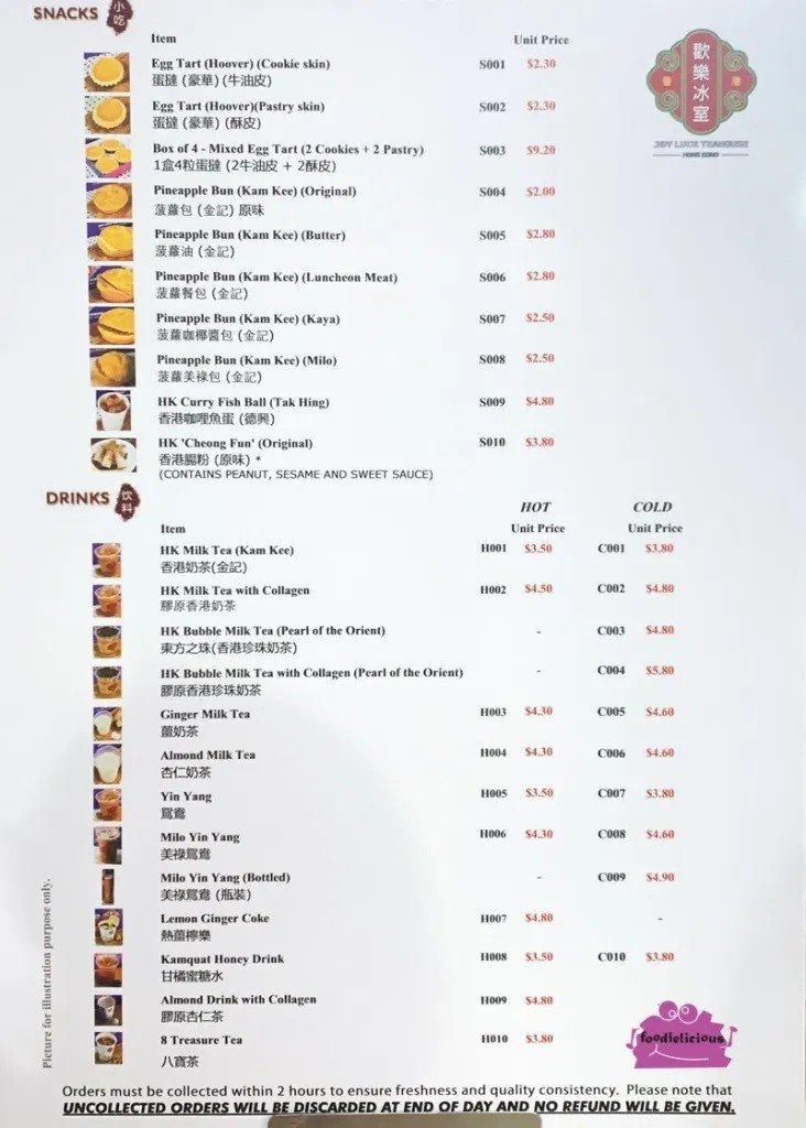 Joy Luck Teahouse Menu : Store Menu & Prices (2021)