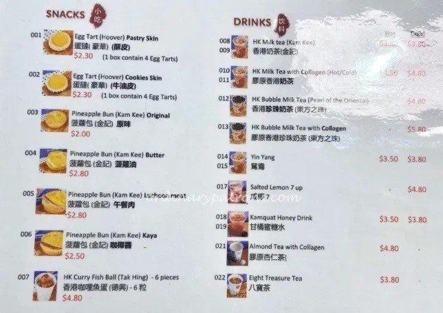 joy luck teahouse menu snacks