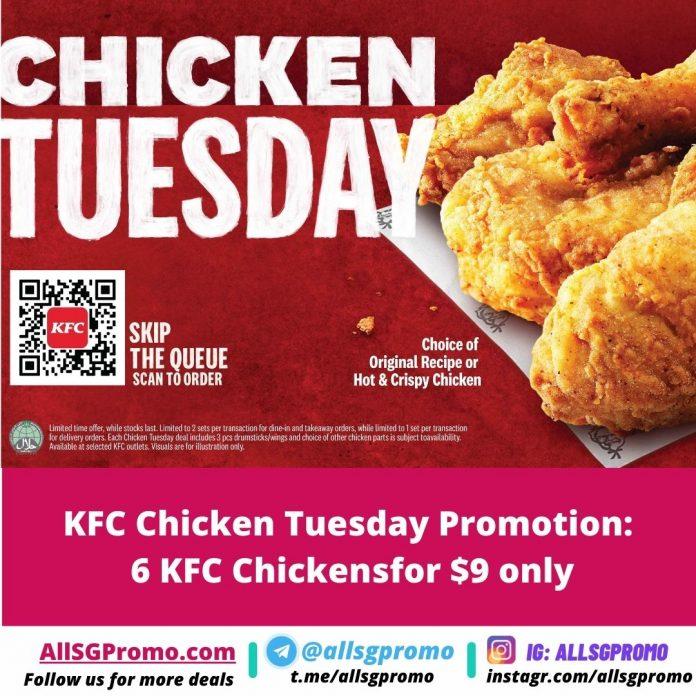 kfc chicken tuesday