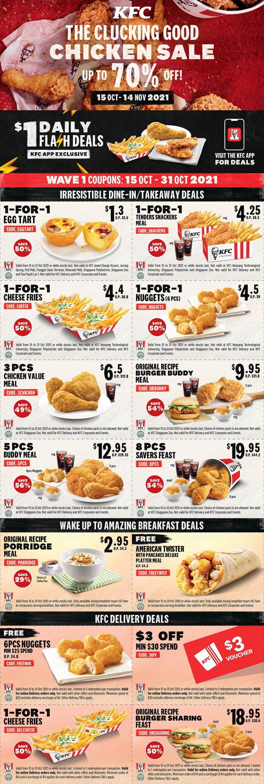 kfc promo coupon