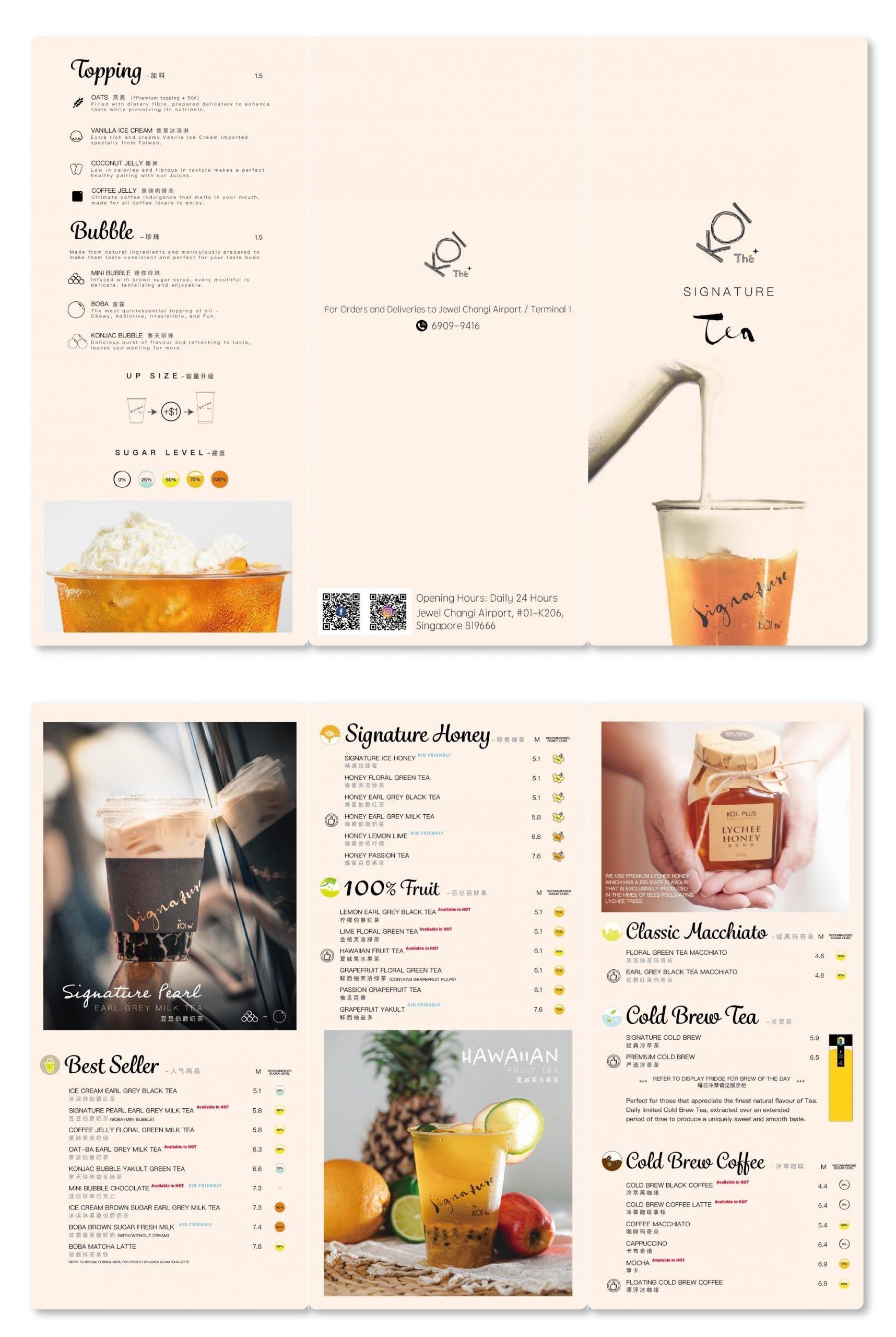 koi signature menu singapore cold