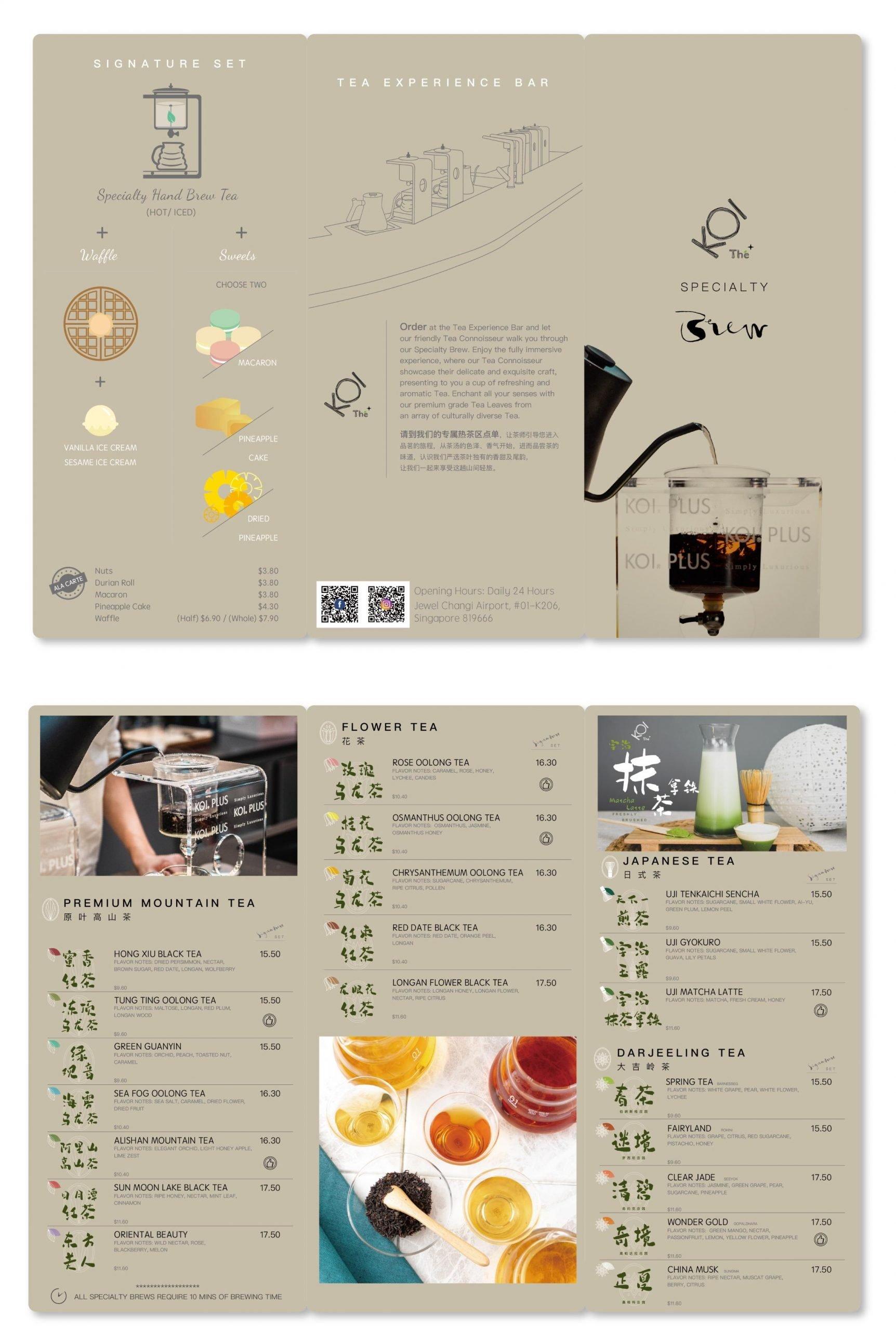 koi signature menu singapore