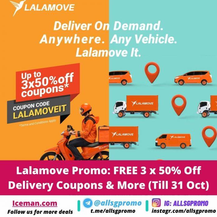 lalamove coupon code