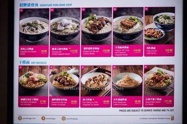 Lenu Menu: Lenu Menu & Prices (2021)