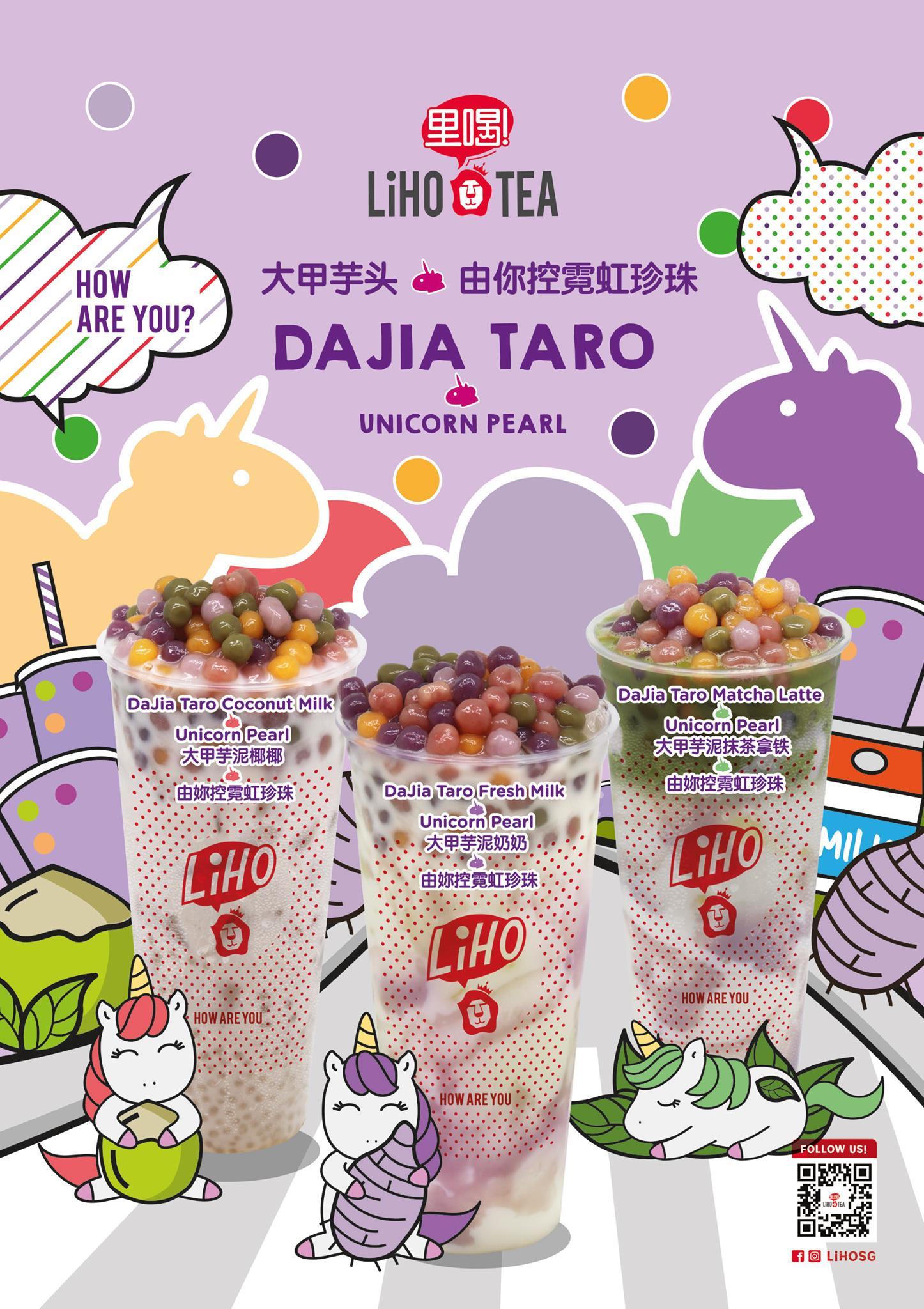 LiHo Menu: Dajia Taro with Unicorn Pearls