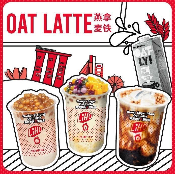 liho oat latte series